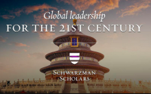 schwarzman scholars application
