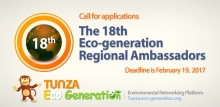 Call for Applications The 18th Tunza Eco-generation Regional Ambassadors
