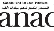 Canada Fund for Local Initiatives (CFLI)