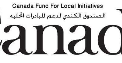 Canada Fund for Local Initiatives (CFLI)