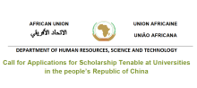 Scholarship in China through the African Union