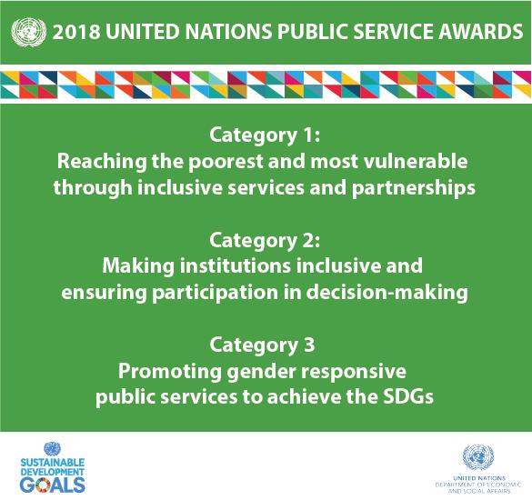 2018 United Nations Public Service Awards