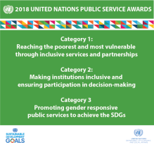 2018 United Nations Public Service Awards