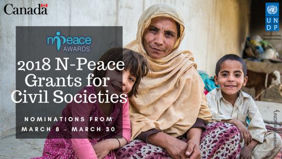2018 N-PEACE Small Grants For Civil Societies