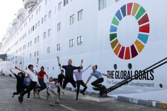 Peace Boat Ocean and Climate Youth Ambassador Programme