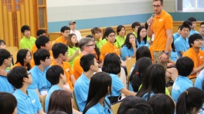 WFUNA Summer Youth Camp