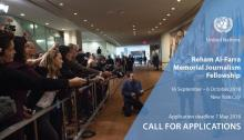 The Reham Al-Farra Memorial Journalism (Fully Funded To UN Headquarters)