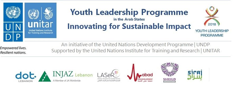 2018 UNDP Youth Leadership Programme