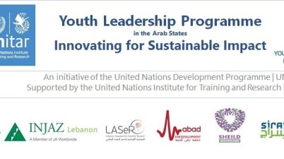 2018 UNDP Youth Leadership Programme