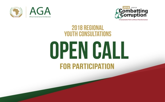 Open Call for 2018 AGA Regional Youth Consultations