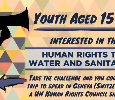 UN Human Rights Youth Challenge (Fully Funded to Geneva, Switzerland)