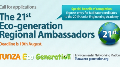 21st Eco-generation Regional Ambassadors