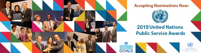 2019 United Nations Public Service Awards