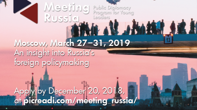 2019 Meeting Russia Public Diplomacy Program For Young Leaders