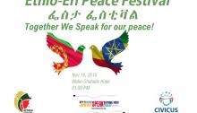 Afrika Youth Movement Ethio-Eri Peace Festival 2018
