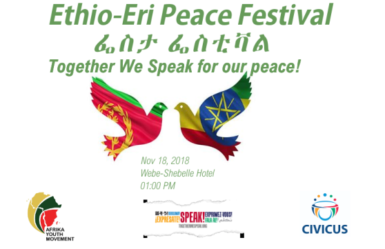 Afrika Youth Movement Ethio-Eri Peace Festival 2018