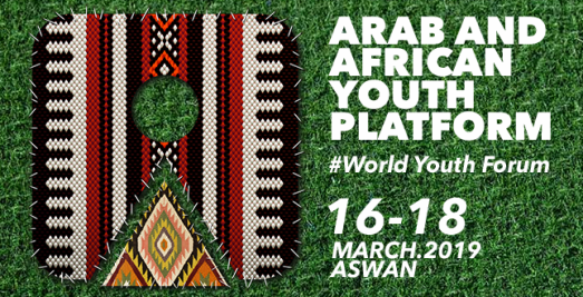 Arab and African Youth Platform 2019
