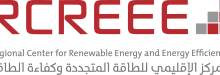 Regional Center for Renewable Energy and Energy Efficiency (RCREEE)