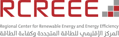 Regional Center for Renewable Energy and Energy Efficiency (RCREEE)