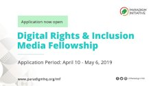 Paradigm Initiative Digital Rights and Inclusion Media Fellowship 2019