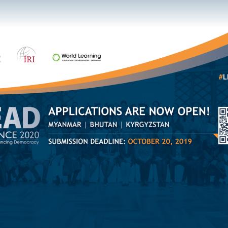 Fully Funded LEAD Alliance Exchange Program 2020