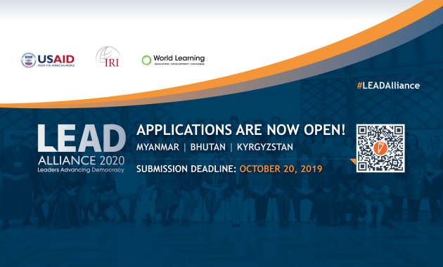 Fully Funded LEAD Alliance Exchange Program 2020