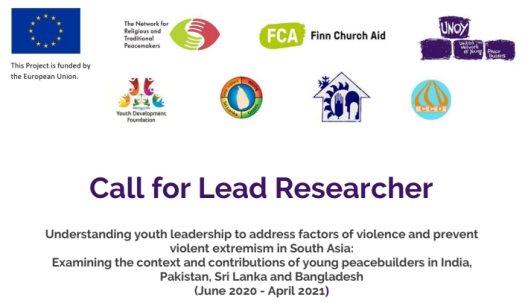 European Union and UNOY Peacebuilders Call for Lead Researcher on Violent Extremism in South Asia (Paid)