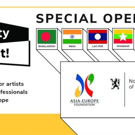 Asia-Europe Foundation (ASEF) Mobility First!Travel Grant Special Open Call 2020