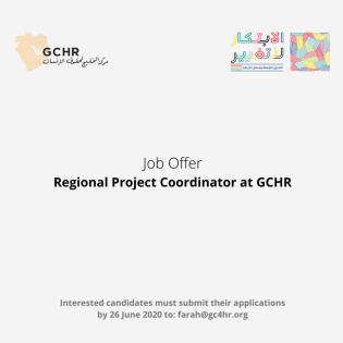 Job Offer: Regional Project Coordinator (Beirut based – MENA Region)