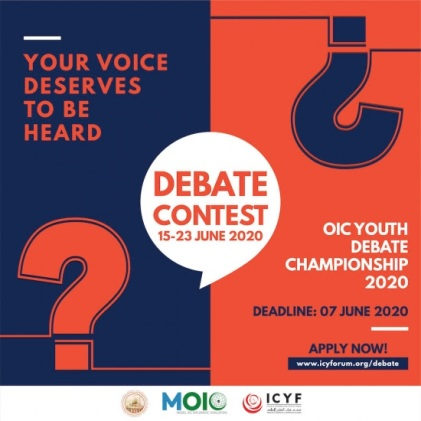 OIC Youth Debate Championship 2020