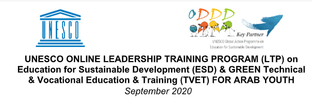 UNESCO Online Leadership Training Program (LTP) on Education for Sustainable Development (ESD) & Green Technical and Vocational Education & Training (TVET)